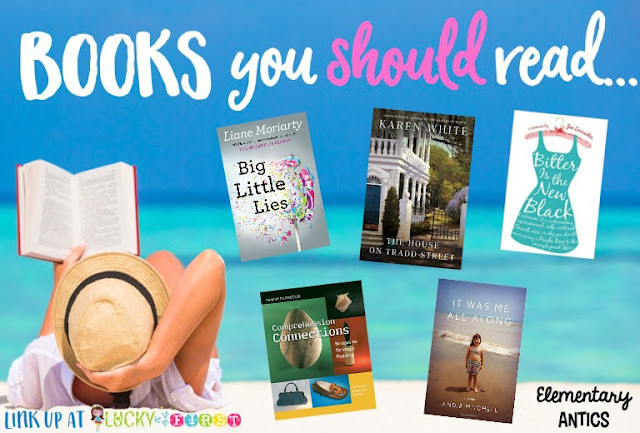 Check out my summer reading recommendations on what you should be reading and what I want to be reading this summer!