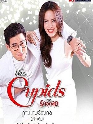 Thần Mai Mối 6: Nàng Kẹo Kéo Và Chàng Nha Sĩ - The Cupid Series 6: Kammathep Sorn Kol 2017