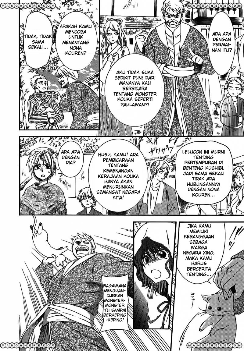 Dilarang COPAS - situs resmi www.mangacanblog.com - Komik akatsuki no yona 127 - chapter 127 128 Indonesia akatsuki no yona 127 - chapter 127 Terbaru 16|Baca Manga Komik Indonesia|Mangacan