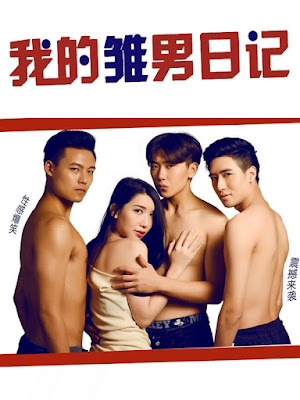Download My Young Men Diary (2016) HDRip 720p Subtitle Indonesia