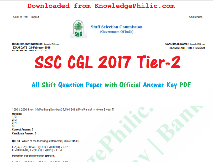 Pdf papers ssc question cgl