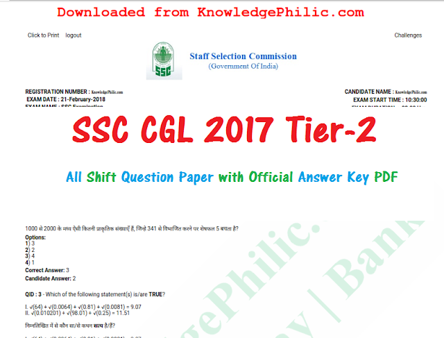 SSC CGL 2017 Tier-2 All Shift Question Paper with Official Answer Key PDF Download Free