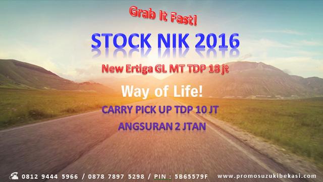Promo Suzuki NIK 2016