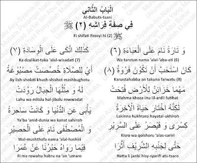 Alas Tidur Nabi Muhammad Rosululloh shallallahu 'alayhi wa sallam (Part 2)