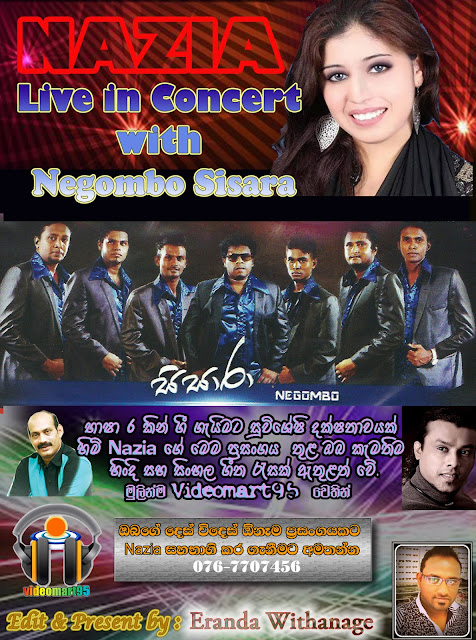 NAZIA live in CONCERT With NEGOMBO SISARA 2015