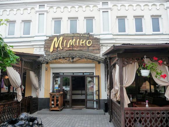 Суми. Воскресенська вул. Ресторан і кафе