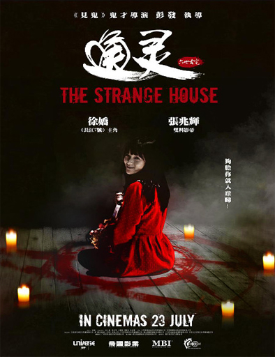 Ver The Strange House (2015) Online