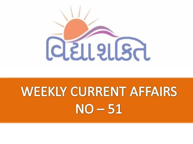 VidhyaShakti Weekly Current Affairs Ank No - 51