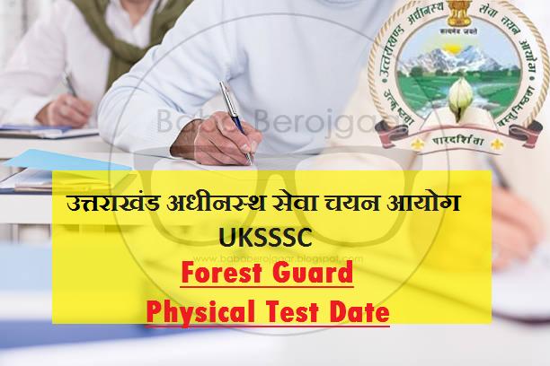 Uttarakhand Forest Guard Physical Test Date 2018