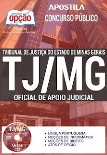 Apostila para Concurso TJMG 2017 para OFICIAL DE APOIO JUDICIAL