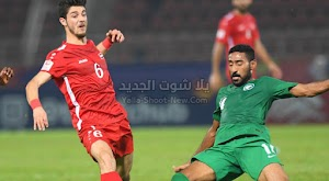 السعودية تحقق الانتصار على منتخب سوريا ويتاهل كلا منهما للدور القادم من كأس آسيا تحت 23 سنة