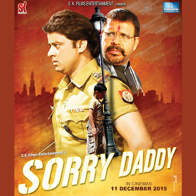 Sorry Daddy 2015 Watch full hindi movie