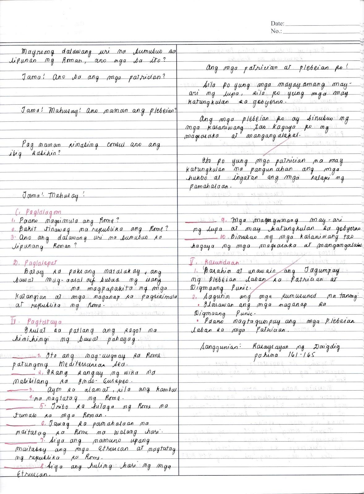 Ano in dating pangalan ng persia