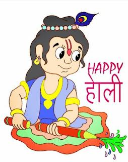 Happy Holi with Lord Krishna