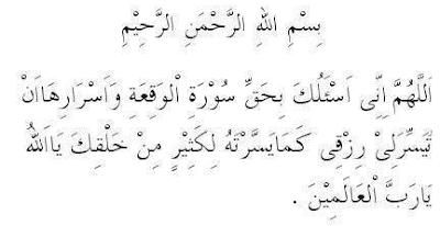Do'a Sesudah Membaca Surat Al Waqiah