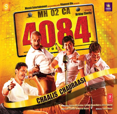 Chaalis Chauraasi 4084 (2012) Movie Poster