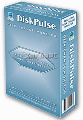 Disk Pulse Ultimate