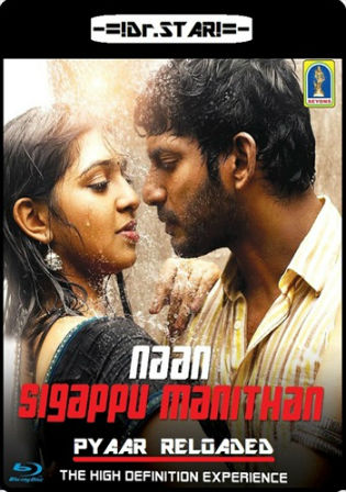 Naan Sigappu Manithan 2014 BluRay Hindi 450MB UNCUT Dual Audio 480p
