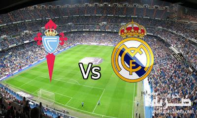 نتيجة مباراة ريال مدريد وسيلتا فيغو فى كاس ملك اسبانيا | ريال مدريد يخسر امام سيلتا فيغو