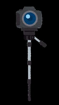 カメラを載せた一脚のイラスト
