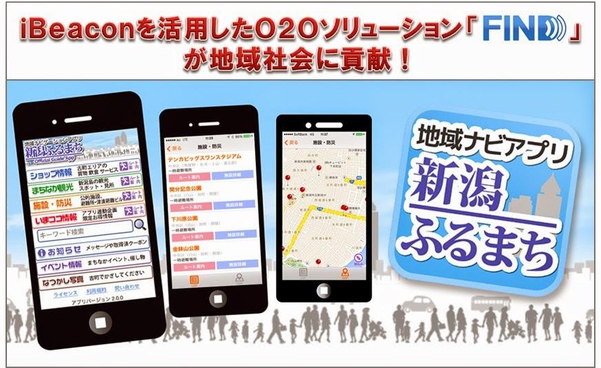 41ae5f67c0 ... 新潟古町地区を訪れる人々により快適な観光サービスを提供するとともに、災害など有事の際にも頼れる地域サービスとして、ご活用いただける ようになりました。