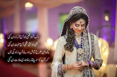 Zendagi Poetry in Urdu, zendagi shaiyari 2 lines new poetry 2 line urdu sad poetry pics , poetry, sms