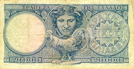 https://4.bp.blogspot.com/-mHkxPzIUPtY/UJjs33fa6KI/AAAAAAAAKM0/Rl_Iv5yROFw/s640/GreeceP183-20000Drachmai-1949_b.jpg