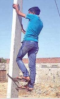 Pole Climber