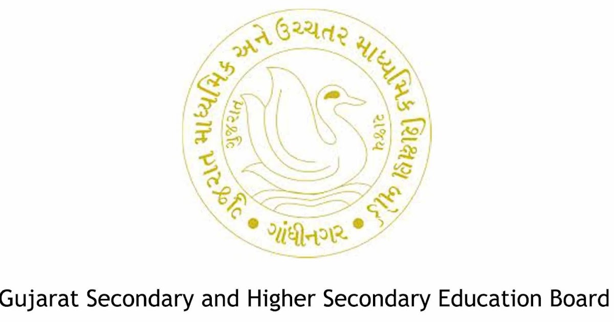 essay on education system in gujarat