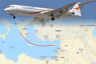 Νέα αεροπορική σύνδεση Ακτίου με Κύπρο