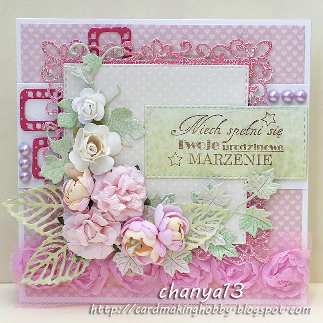 52. kartka urodzinowa z kwiatami