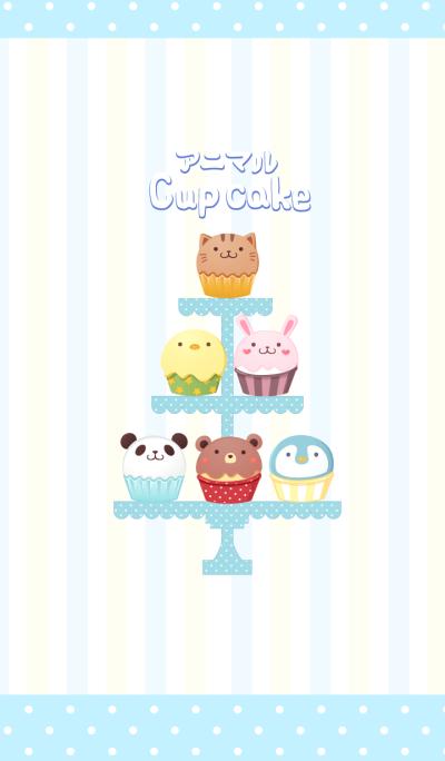 animal cup cake may