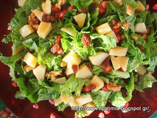 Φθινοπωρινή σαλάτα με μήλο