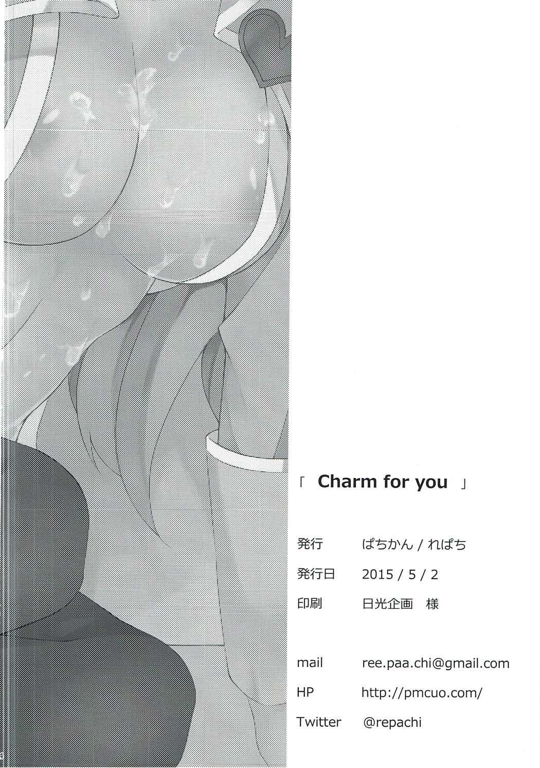 Hình ảnh 025 in Charm for you