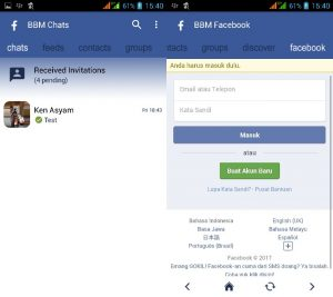 BBM Mod FBUI Simple Blue Facebook Theme v3.3.0.16 Apk