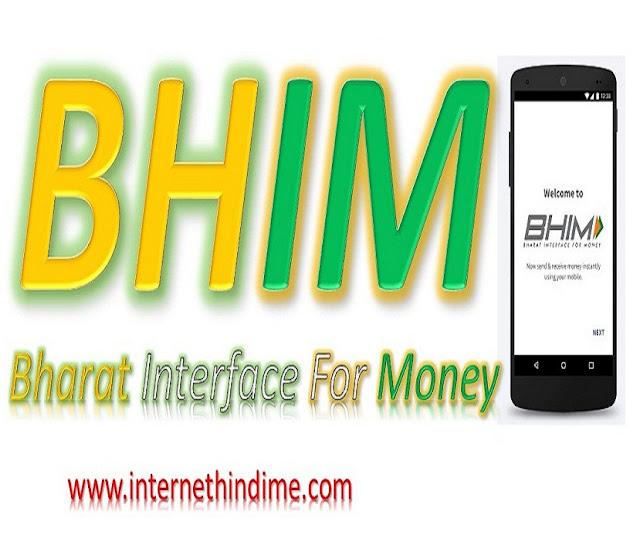 BHIM App ki puri jankari hindi me