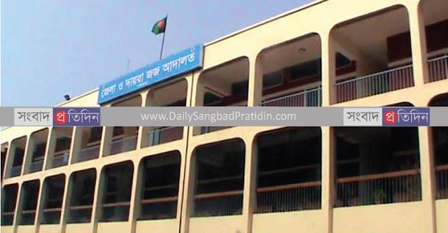 Daily-sangbad-pratidin-gaibandha-court-F-L