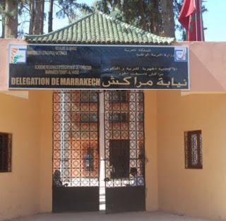 مدير جديد بالمديرية الإقليمية مراكش