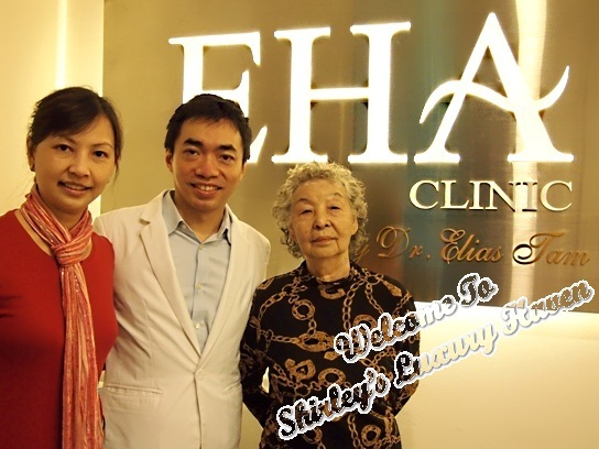 dr elias tam eha clinic luxury haven