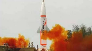 Prithvi 2 Successful Launch