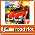 Road Riot مهكرة