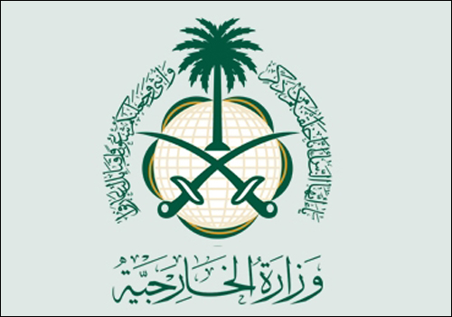 وظائف وزارة الخارجية السعودية للنساء رابط التسجيل وموعد التقديم والشروط المطلوبة