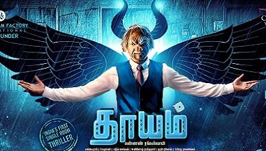 Dhayam Movie Online