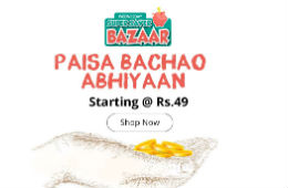 Shopclues Wednesday Super Saver Bazaar Deals starting at Rs 49