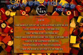 Power-House-Vol-11-Dj-Grv-indiandjremix