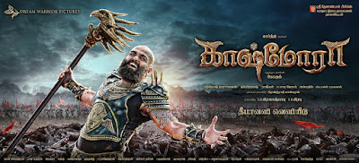 Kashmora Movie Still
