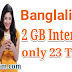 Bl 2 GB 23 Taka | Banglalink internet offer 2019