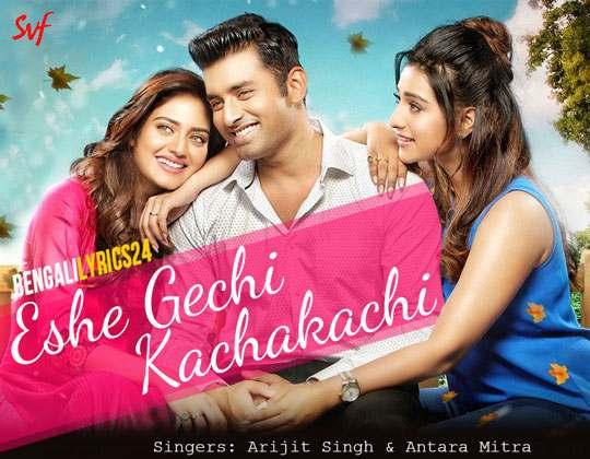 Eshe Gechi Kachakachi - Ami Je Ke Tomar, Arijit Singh, Sayantika, Ankush, Nusrat