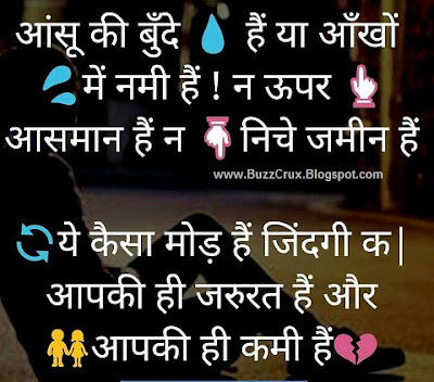 Hindi-Shayari-Quotes-pics