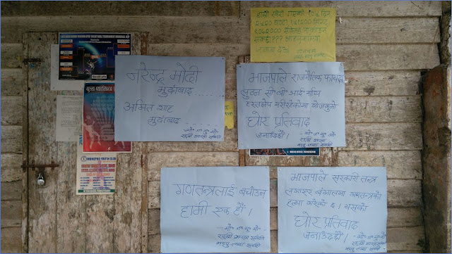 Postering against BJP over Sharda Chitfund